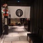 個室居酒屋 番屋 - 玄関