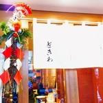 16725110 - 元日の浅草ときわ食堂
