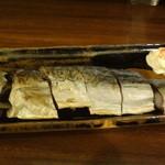 きよ楽 - アオムロのくさや:600円