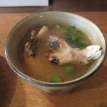 檸檬の実 - 焼いた舞茸と青菜のお味噌汁