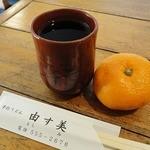 由す美 - お茶とみかん