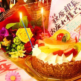誕生会や結婚記念日は盛り上げます。デザートプレート無料