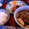 手打めん処 三朝 - 料理写真:うどん定食