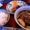 Sanchou - 料理写真:うどん定食