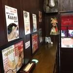 天ぷらそば ふくろう - 2013年1月7日、正月飾りが残る店内