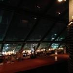 Bar Avantgarde -