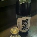 立呑み厨房 いち - 2013.1.8 醴泉(れいせん)。めちゃくちゃ美味しい♪