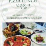 パオパオ - 料理写真:マルゲリータのピザランチ ¥1,400