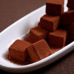 カマナリヤ - ベルギー帰りのショコラティエ赤松のスタンダードにして名作!! 人気商品です!!