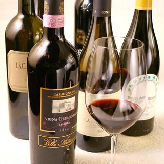 料理とのペアリングも楽しめる、イタリアワインが充実