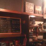 16734753 - 新鮮な素材を天ぷらのみならず刺身でも提供