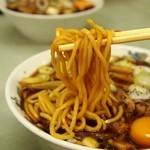 西町大喜 - 中華そば 麺