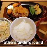 やよい軒 - 料理写真:和風ハンバーグランチ