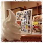 有馬温泉 太閤の湯 利休茶屋 - ありまサイダーソフト  380円