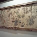 16736197 - 絵巻物風の右の壁