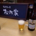 松乃家 - まずはビール・480円