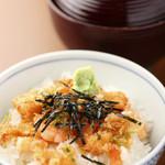 天ぷら ひさご - 天バラ・・・塩ごはんとかき揚げの混ぜご飯