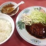興華楼 - ハンバーグライス