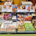 駅弁屋 - 冷蔵ショーケース(2013年1月)