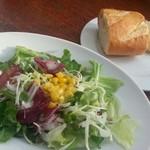 ジ アース カフェ - 日替わりランチが400円で食べれちゃいます!(平日13時半~)