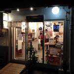 鎌倉いし川庵 - 外観