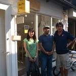 鎌倉いし川庵 - スペースシップ2 の宇宙飛行士 山崎大地さんと、スペースシャトルの宇宙飛行士 山崎直子さんが応援してくださっています。ありがとうございます!!