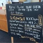 立呑み厨房 いち - 2013.1.9から11まで。えべっさん限定メニュー。