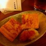 あべちゃん - 2012.1