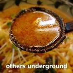味噌一 - スープ(爆発ネギ(爆発らーめん + ネギトッピング))