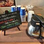 ラ ココリコ - 店外入口の無料のコーヒーです