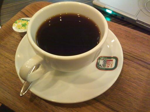 Caffe Luca Salzburg