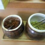 福ろう - 薬味とタクアン