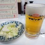 もつ焼き丸昌 - まずは生ビールです