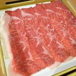 美山 - 牛肉