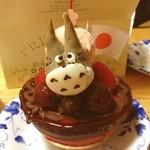 わがままおばさんのシュークリーム - 日本丸というネーミングのケーキ!(^O^)/