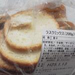 16756208 - zoiさんから頂いたラスクミックス(12/12/27)
