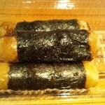 福寿堂 - いそべだんご(1本80円)