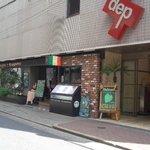 8G shinsaibashi - お店の外観、DEPが目印。