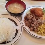 洋庖丁 - からし焼きとカニクリームコロッケ¥730