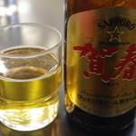スタミナラーメン蔵王 - 賀春ビール!