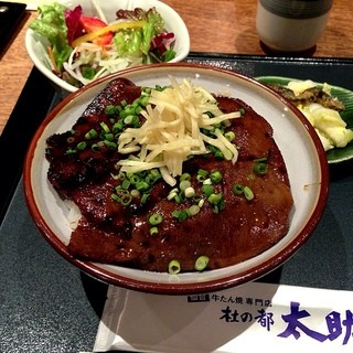 杜の都 太助 虎ノ門店 - 味噌味 牛たん丼セット