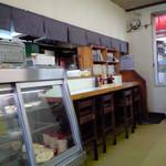 山村食堂 -