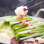 黒木屋 宮崎清武加納 - 博多もつ鍋を特製スープでお召し上がりください。