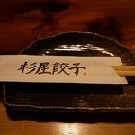 16766822 - お箸です