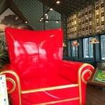 ラッキーピエロ - 財運の椅子