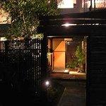 1677414 - 林神龍 四阿 お店の入口