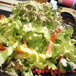 吾里 - お寿司屋さんのシーザーサラダ