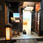 旬鮮酒場 Dank - 店舗外観 2013.1.11
