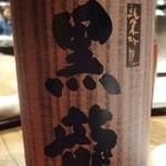 こんぶや - ポン酒