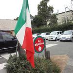 チポリーナ - 前のお店の時、「看板が目立たない。イタリア国旗くらい、かければ良いのに。」、とレビューしてました。ww